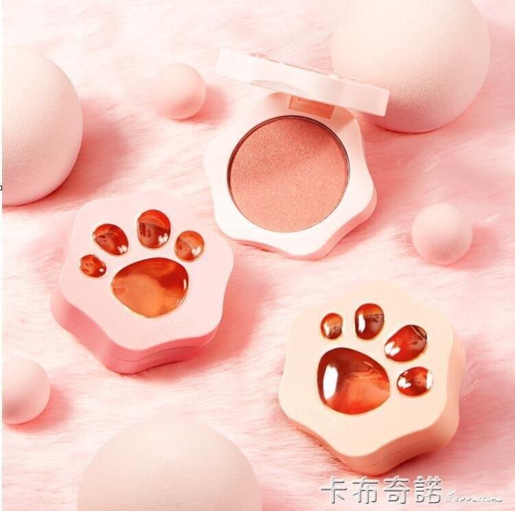 貓爪腮紅高光一體盤元氣橘色土豆泥裸妝自然曬紅女膏盤 卡布奇諾