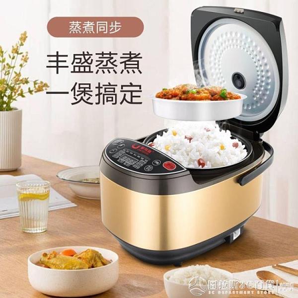 110v電飯鍋 便攜台灣4L5L智能智慧電飯煲小家電鍋 圖拉斯3C百貨
