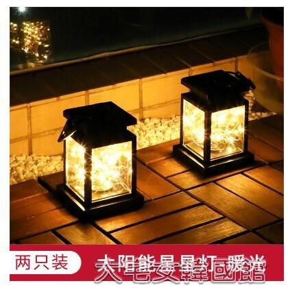 太陽能戶外燈太陽能庭院燈戶外防水家用小夜燈花園裝飾感應掛燈陽臺佈置蠟燭燈 交換禮物