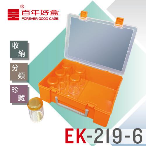 現貨優惠 浣熊工具箱 零件盒 收納箱 零件 收納盒 手提箱