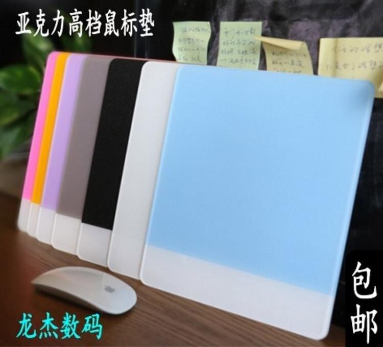 蘋果創意亞克力鼠標墊可愛女生電腦筆記本辦公小號硬質便攜滑鼠墊