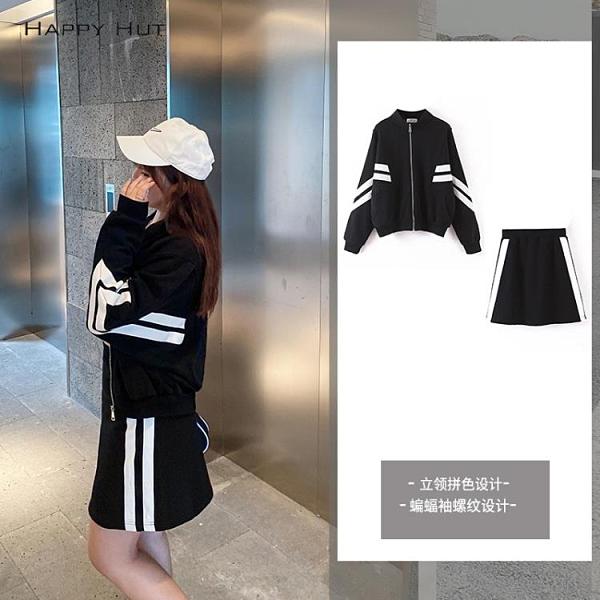 兩件式套裝 2020秋季新款運動風半身裙 衛衣兩件套大碼女裝胖mm套裝N7498