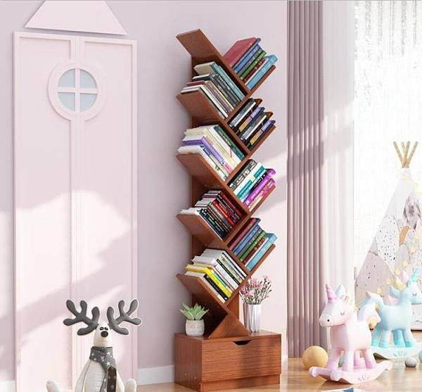 書架置物架落地簡約創意學生樹形經濟型簡易小書櫃收納家用省空間『向日葵生活館』