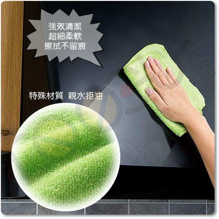 日本製 神奇拭油布 油切抹布 油汙擦式布 免洗劑去油污 日本境內版 4930419401654