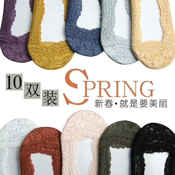 促銷 襪子女蕾絲船襪薄款純棉淺口硅膠防滑隱形襪短襪夏季薄款透氣防臭