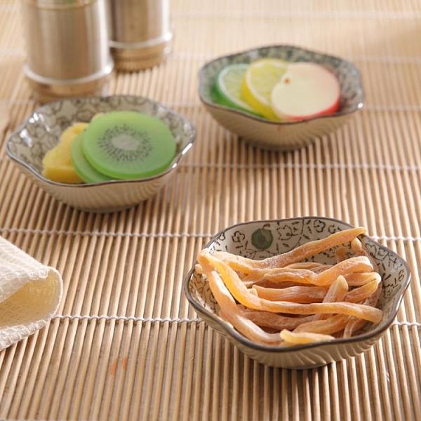 6個裝日式調味碟家用餐碟味碟骨碟 創意陶瓷餐具菜碟盤子小碟子 聖誕節全館免運