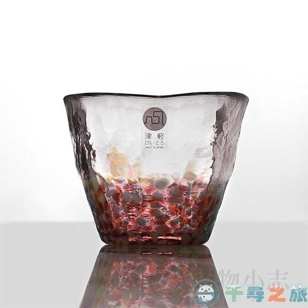 石塚硝子日本進口手工玻璃林檎水芭蕉津輕茶杯水杯子【千尋之旅】
