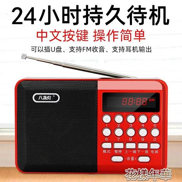 老人插卡收音機評書機廣播便攜唱戲機可充電mp3音樂播放器隨身聽 快速出貨