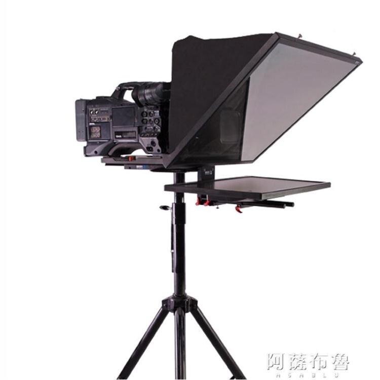 提詞器 TYST-Video天影新款熱銷演播室20寸提詞器播音員題詞器贈送軟件 MKS