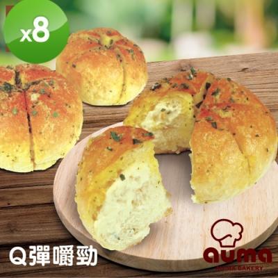 奧瑪烘焙 蒜蒜乳酪麵包(160G+4.5%)/入x8盒