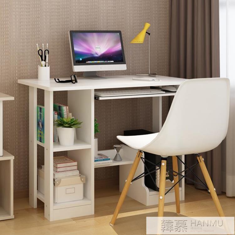 電腦臺式桌 桌子簡約家用簡易書桌寫字臺臥室桌子宿舍學習床邊桌 新年禮物