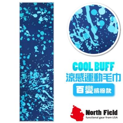 North Field COOL BUFF 百變繽紛款 降溫速乾吸濕排汗涼感運動毛巾_水花四濺
