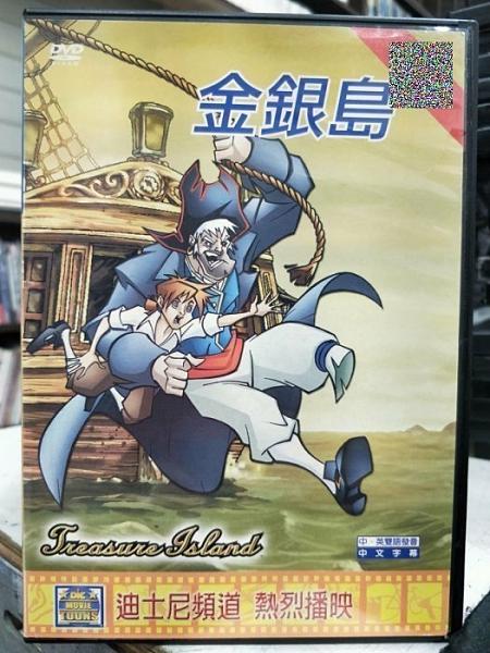 挖寶二手片-B03-320-正版DVD-動畫【金銀島】-國英語發音(直購價)