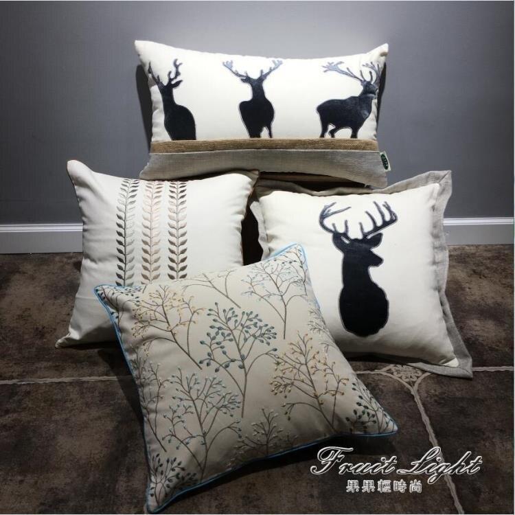 刺繡棉麻美式靠墊套歐式奢華樣板房抱枕麋鹿米綠簡約北歐抱枕