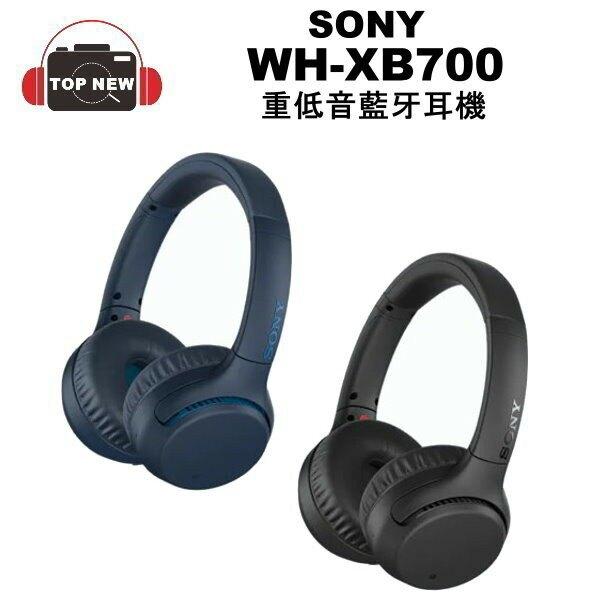 (贈旅行盥洗包) SONY 重低音藍牙耳機 WH-XB700 XB700 藍牙 耳罩 耳機 公司貨 台南上新