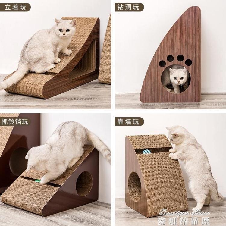 猫抓板 磨爪器立式抓柱瓦楞紙窩耐磨防抓沙發貓玩具貓咪用品貓爪板