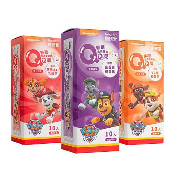 齒妍堂 健齒QQ凍3入組(3種口味各1)2歲以上適用