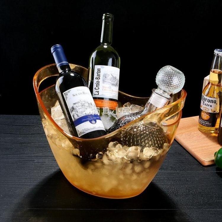 奶茶桶/冰桶 PC元寶冰桶香檳紅酒洋酒桶冰粒桶塑料酒吧KTV啤酒桶不銹鋼冰桶 兒童節新品