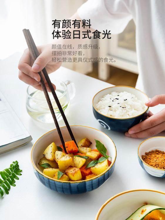 沙拉碗青瑤日式釉下彩飯碗沙拉碗陶瓷套裝家用單個味碟湯碗面碗