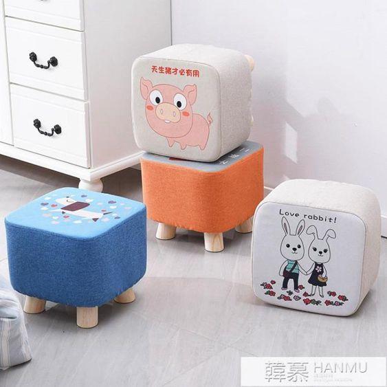 凳子卡通實木家用小矮凳兒童寶寶板凳客廳臥室換鞋凳布藝坐墩方圓