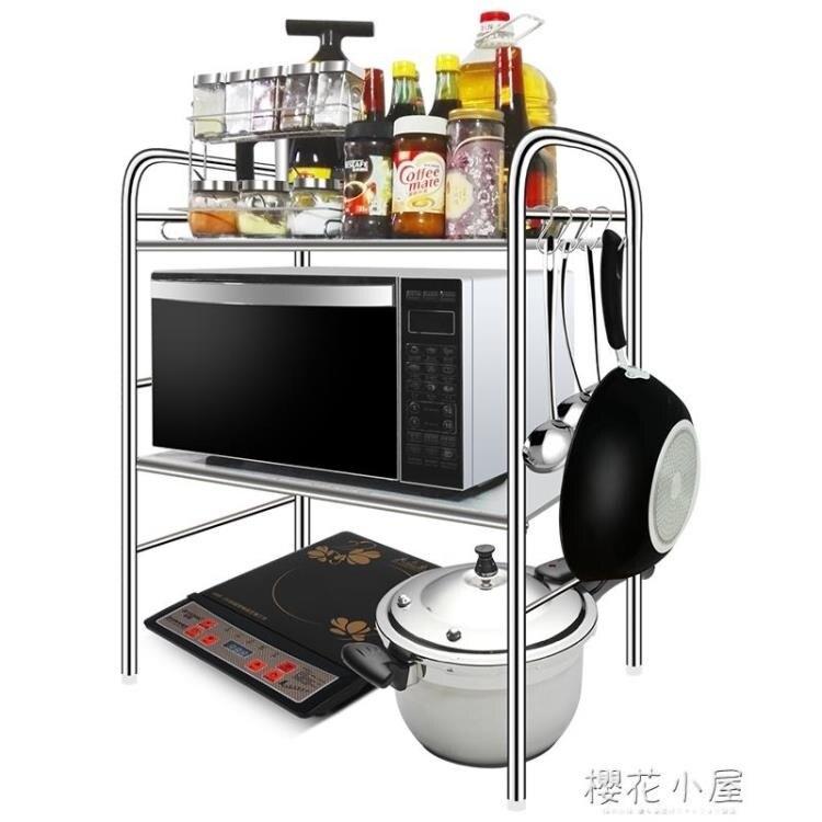 創步不銹鋼廚房置物架儲物收納微波爐烤箱架2層3層調味品蔬菜架子