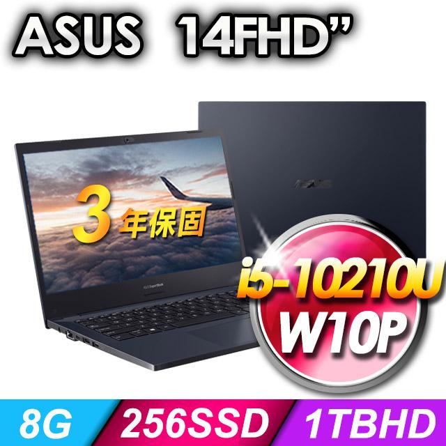 ASUS P2451FA 14吋商用筆電 (i5-10210U/8G/256SSD+1TB/W10P/1.6kg/ExpertBook/新武器/特仕)