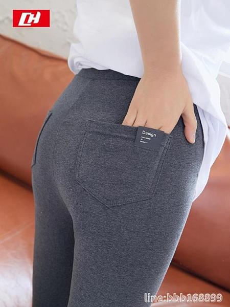 打底褲 打底褲女外穿春秋新款純棉高腰顯瘦緊身褲后口袋大碼黑色小腳褲子 城市科技