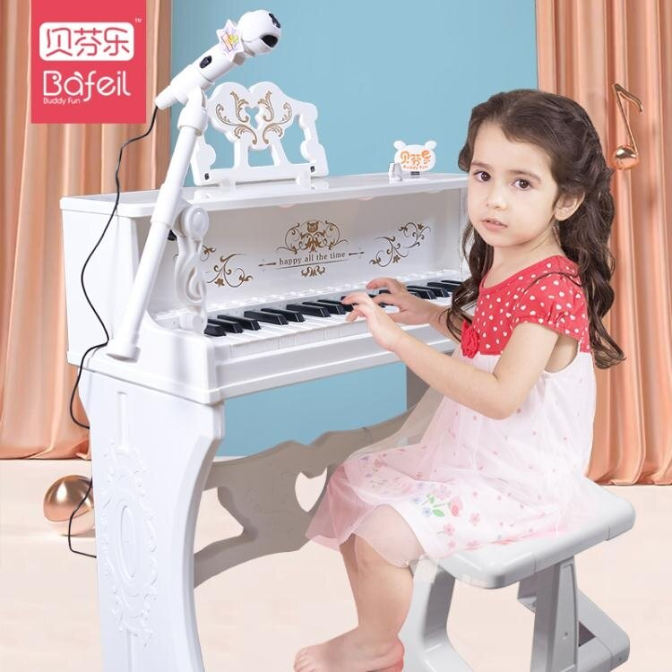 貝芬樂電子琴帶麥克風女孩3-6歲音樂寶寶早教玩具鋼琴兒童初學者  新年鉅惠 台灣現貨