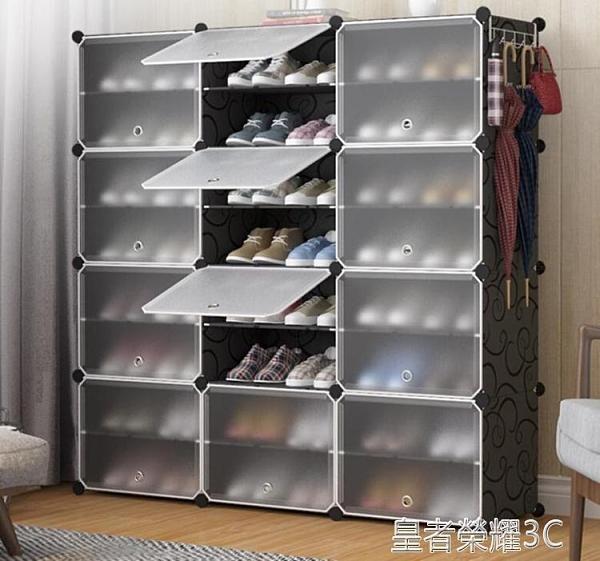 鞋櫃 簡易防塵鞋架收納組裝家用經濟型省空間宿舍鞋櫃簡約現代門廳櫃YTL