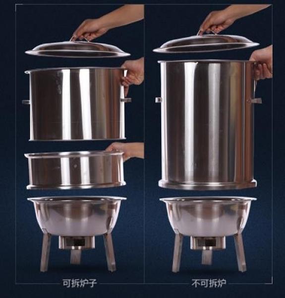 烤肉架 無不銹鋼燒烤吊爐子家商用燜烤爐吊罐烤肉掛爐便攜戶外燒烤爐架 艾維朵