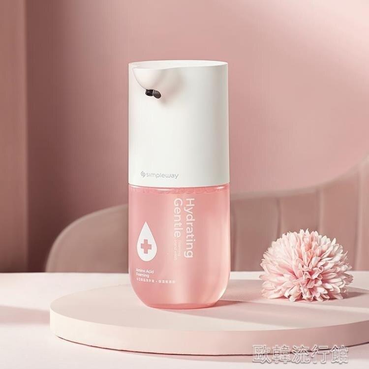 淨手器 家洗手機小衛自動感應泡沫皂液器 智慧給皂器 兒童洗手消毒器 快出