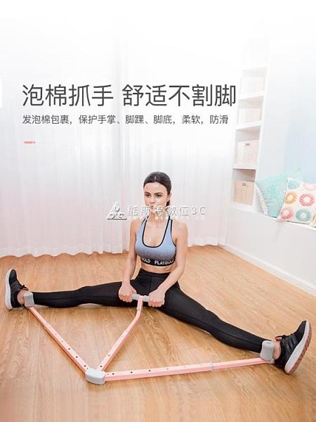 拉筋板 斯諾德一字馬訓練器瑜伽舞蹈劈腿拉筋橫叉開胯劈叉腿部韌帶拉伸器 YXS