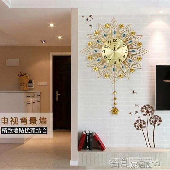 時鐘 掛鐘客廳歐式鐘錶現代簡約創意個性家用靜音時鐘裝飾掛錶石英鐘大