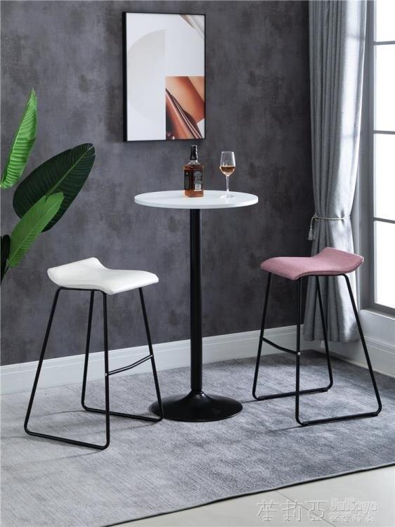 北歐輕奢鐵藝家用簡約前吧台桌椅美式網紅高腳凳酒吧椅休閒咖啡廳