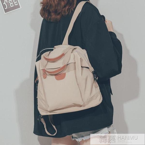 風書包女韓版森系日系原宿高中大學生雙肩包初中生背包  4.4超級品牌日