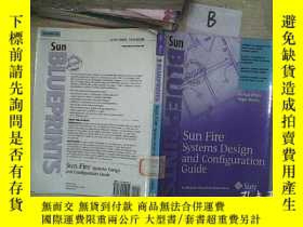 二手書博民逛書店Sun罕見Fire Systems Design and Con