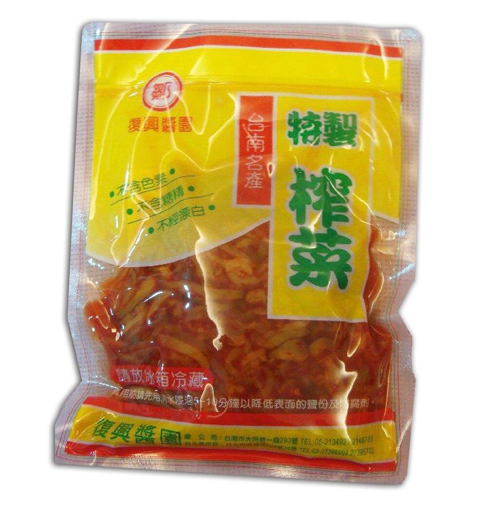 【希望之窗看見好市集】台南復興醬園特製榨菜(辣)375g/包