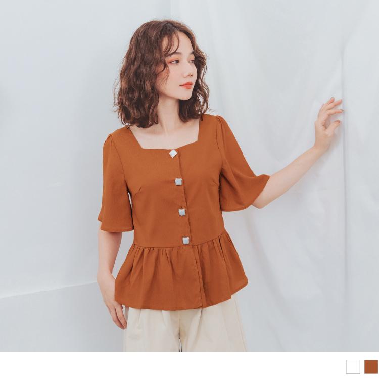 簡約方領方釦短版收腰立體織紋傘袖上衣