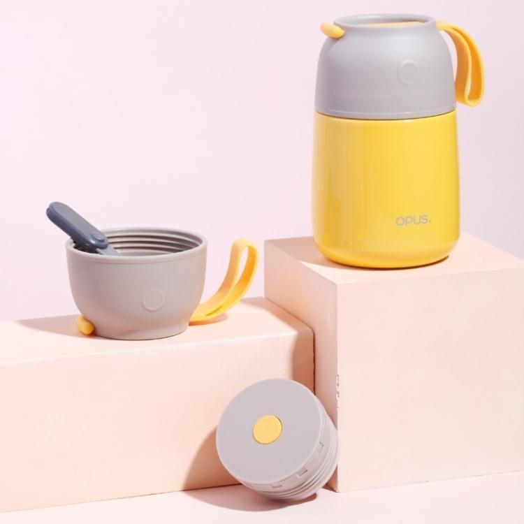 燜燒杯 opus燜燒杯女悶燒壺罐燜粥304真空不銹鋼學生保溫桶飯盒便攜 寶貝計書交換禮物