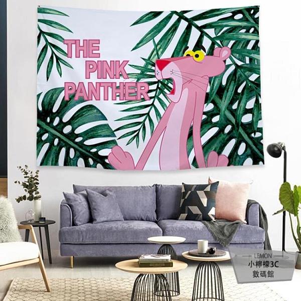 北歐簡約風景山水背景墻布少女臥室客廳裝飾掛布【小檸檬3C】