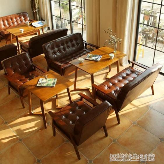 辦公室皮沙發服裝甜品奶茶店咖啡廳雙人卡座洽談桌椅組合簡約休閒