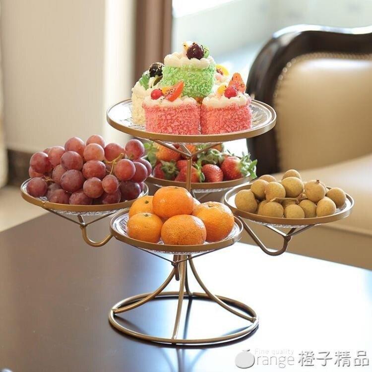 網紅水果盤客廳創意家用果盤茶幾糖果盤歐式多層拼盤北歐風格現代