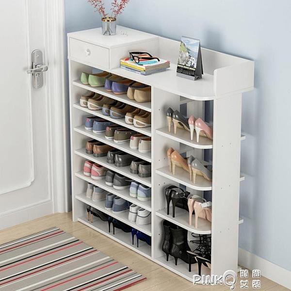 鞋架簡易家用經濟型家里人組裝多層鞋架子多功能省空間門口小鞋櫃 pinkQ 時尚女裝