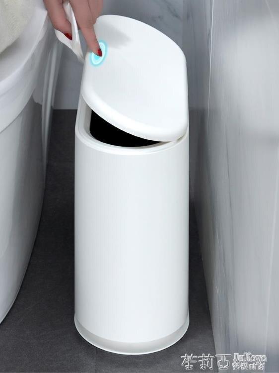 垃圾桶88折 垃圾桶家用客廳創意大號分類按壓式廢紙有蓋圾衛生間廁所紙簍帶蓋