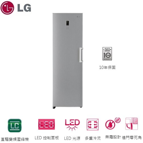 【LG】313公升直驅變頻單門冰箱《GR-FL40SV》壓縮機10年保固