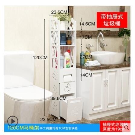 【免運】馬桶架邊櫃衛生間置物架落地衛浴夾縫儲物架洗手間廁所用品收納架  黛尼時尚精品