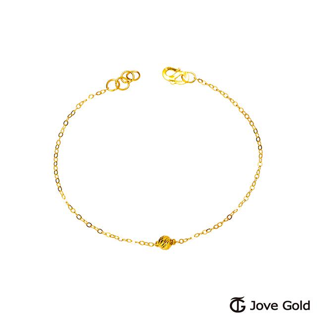 Jove Gold 漾金飾 屬於妳黃金手鍊