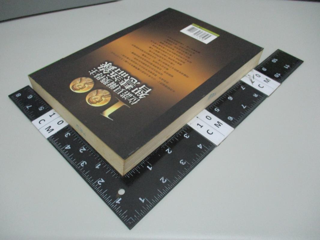 【書寶二手書T5/傳記_DCG】100位諾貝爾獎得主智慧語錄_馬正飛