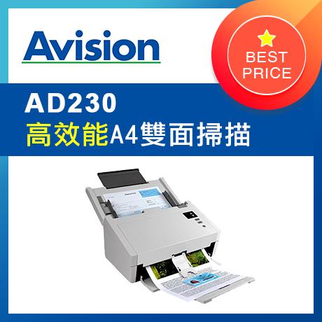 虹光Avision 高效能A4雙面掃描器AD230