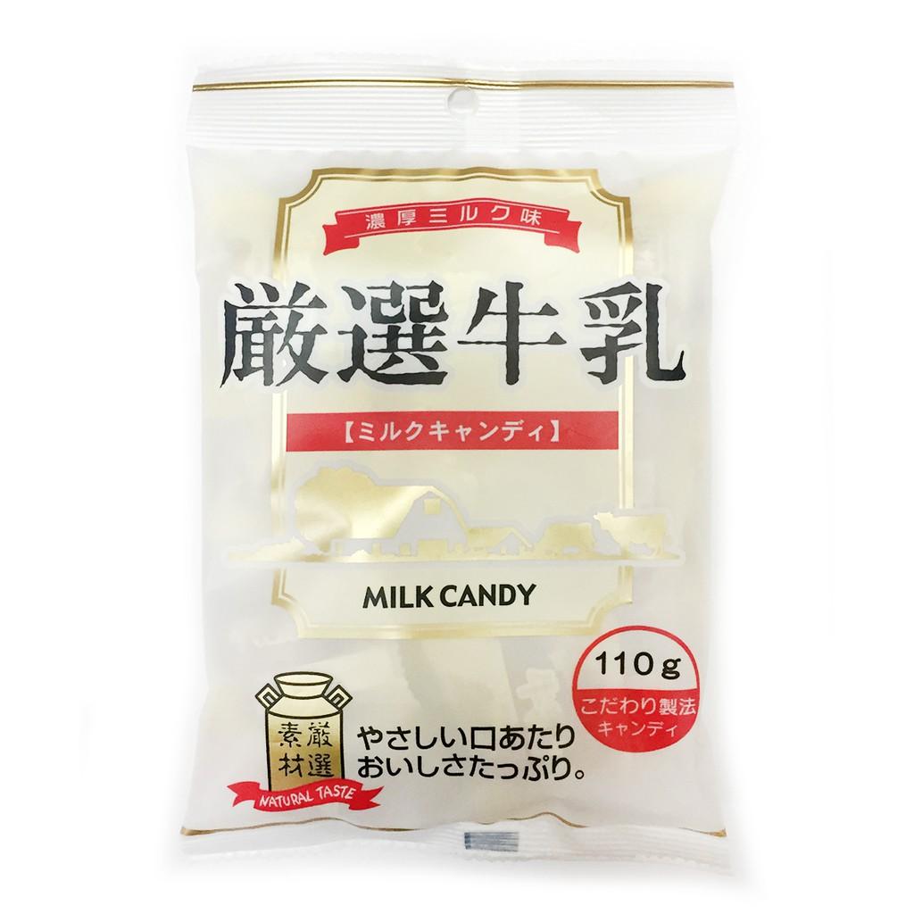 秋山製菓 嚴選牛乳牛奶糖 110g